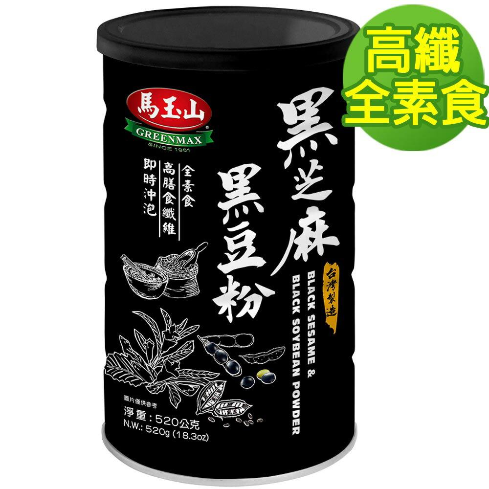 下單5折【馬玉山】黑芝麻黑豆粉520g~數量有限售完為止 - 限時優惠好康折扣