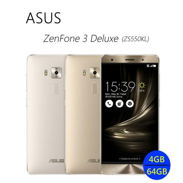 ASUS ZenFone 3 Deluxe(ZS550KL) 極速飆網性能怪獸雙卡機~送9H鋼化玻璃貼+視窗感應皮套