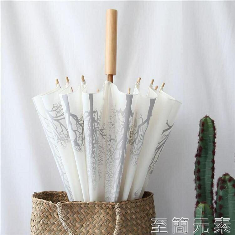 雨傘兩用日式復古風竹傘長柄遮陽傘直桿竹桿國潮白傘黑膠傘 母親節禮物