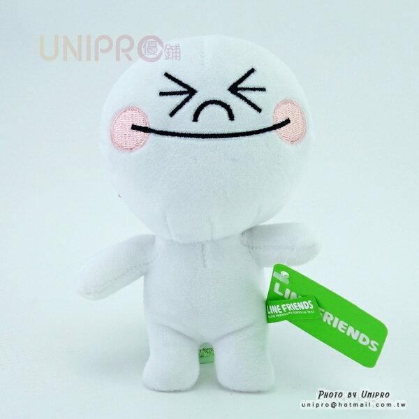 【UNIPRO】LINEFRIENDS正版授權開心饅頭人16cm站姿立姿吸盤吊飾絨毛玩偶娃娃