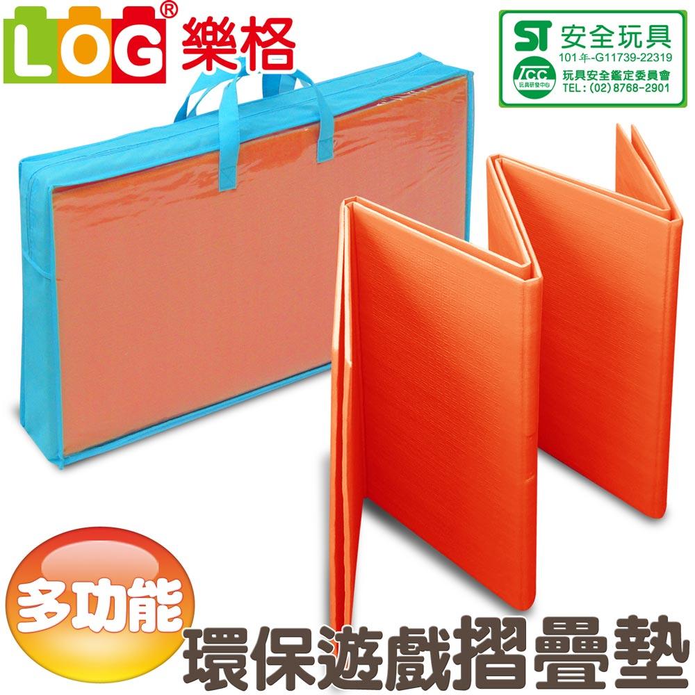 LOG 樂格玩具 多功能環保折疊墊/遊戲墊【磚塊紅】