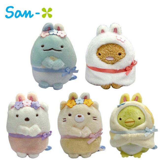 【日本正版】角落生物 兔子造型 沙包玩偶 絨毛玩偶 沙包娃娃 兔子花園系列 角落小夥伴 San-X --- 780513