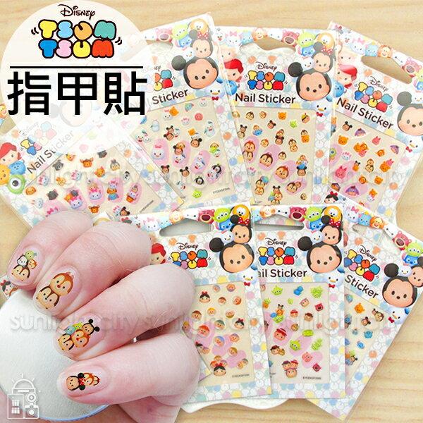 日光城。TSUM TSUM指甲貼,美甲貼片指甲貼紙Nail Stickers史迪奇米奇米妮奇奇蒂蒂公主玩具怪大