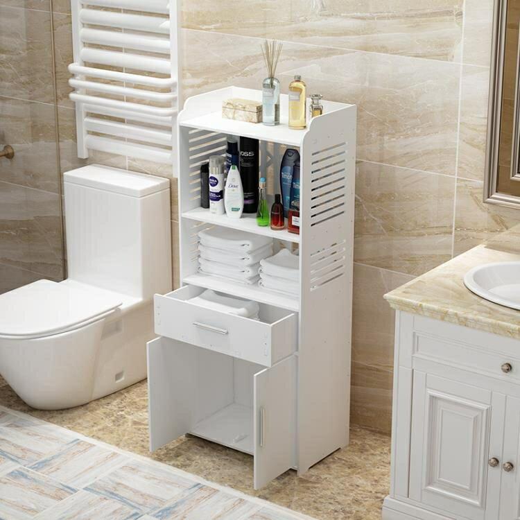 伊耀浴室衛生間置物架落地廁所邊櫃洗手間儲物收納架子臉盆架防水【免運】