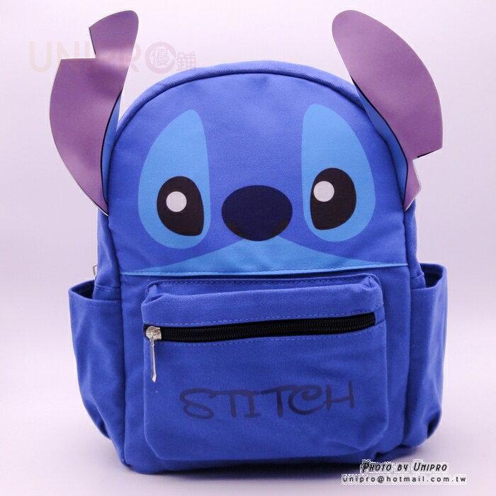 【UNIPRO】史迪奇 STITCH 可愛立體後背包 小容量 雙肩包 大人小孩都可用 迪士尼正版