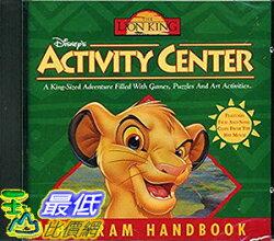 [106美國暢銷兒童軟體] The Lion King Disney's Activity Center