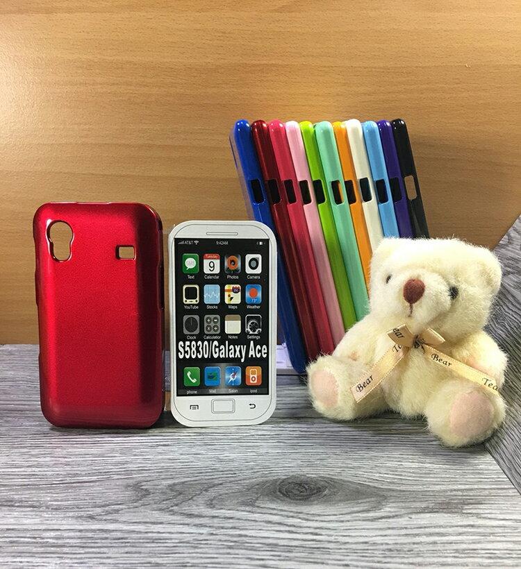 大都會保護殼 Samsung Galaxy Ace S5830/Ace3 S7270 保護殼 TPU 軟殼 閃粉 矽膠殼 手機殼 背蓋
