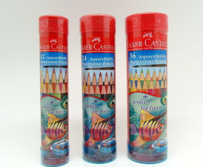 Faber-Castell 輝柏 #115924 24色水性彩色鉛筆