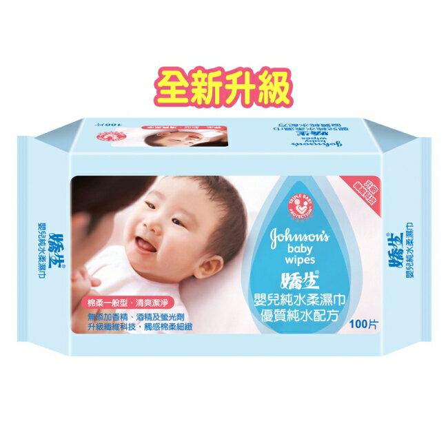 嬌生嬰兒純水柔濕巾一般型100片【屈臣氏】 1
