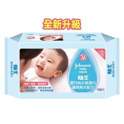 嬌生嬰兒純水柔濕巾一般型100片【屈臣氏】