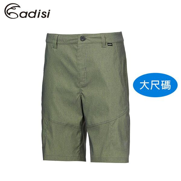 ADISI男Urban彈性休閒短褲AP1711026-1(3XL)大尺碼城市綠洲專賣(撥水、輕質柔軟、螢光紗、四向彈)