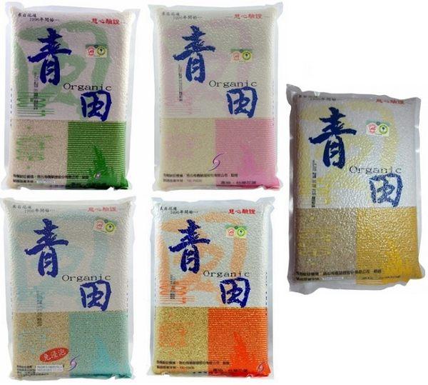 鏡感樂活市集:銀川青田有機白米長秈白米糙米長秈糙米胚芽米3kgx6包可混搭請備住