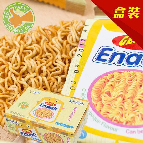 《市場最低價↘》韓國 Enaak 小雞點心麵 隨手包 香脆點心麵 點心脆麵 小雞麵 點心麵(30包入/盒裝) 480g 【AN SHOP】
