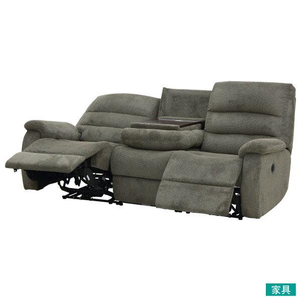 ◎布質3人用電動可躺式沙發 BELIEVER3 804 MGY NITORI宜得利家居 0
