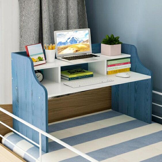 懸空桌 床上書桌床上小桌子簡易家用懸空大學生宿舍上鋪筆記本電腦懶人桌T