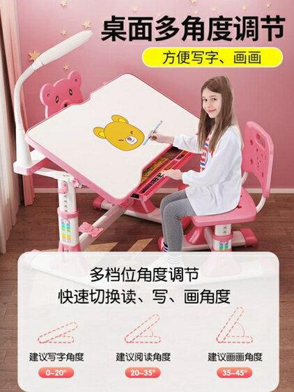 兒童書桌 兒童書桌女孩小學生寫字作業課桌椅套裝男孩家用小孩學習桌可升降