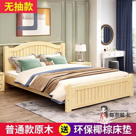 床架 實木床現代簡約1.2米床雙人床1.8米租房簡易1.5M經濟型單人床T