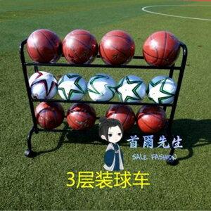 球類收納架 三分球投籃訓練器比賽鋼管籃球架推車裝球車行動球類收納置球斜架T