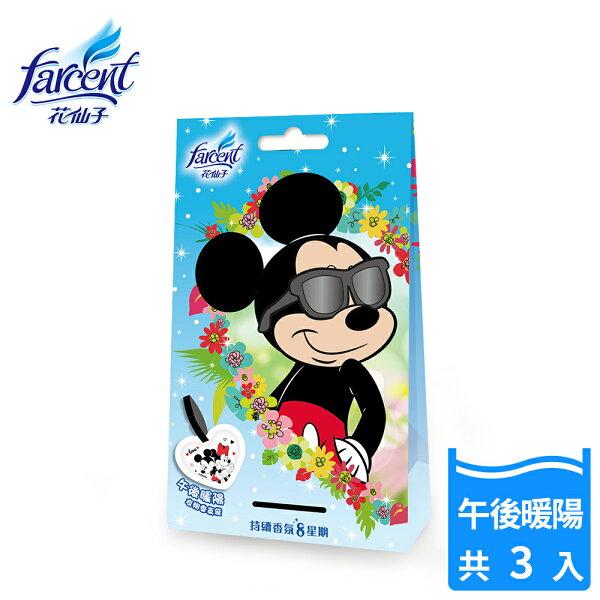 【花仙子】卡通衣物香氛袋-午後暖陽(10gx3袋盒)