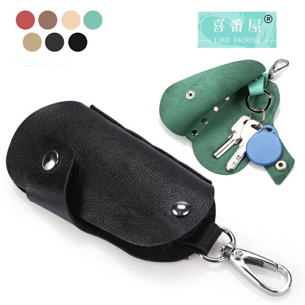 喜番屋Like House:【喜番屋】真皮頭層牛皮腰掛汽車機車遙控鑰匙包鑰匙圈鑰匙套皮套KB52