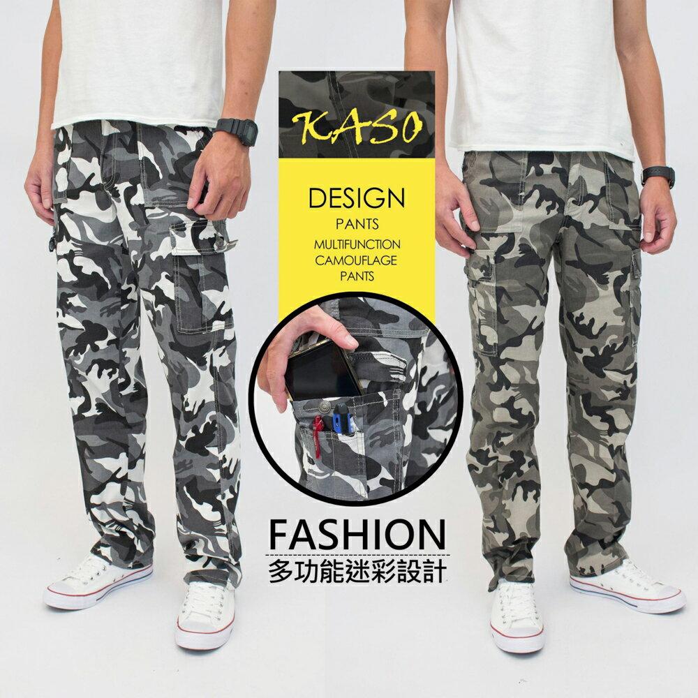 (兩件878)機能迷彩工作褲 (透氣 彈力 迷彩 筆袋設計 工作褲 男性長褲 中大尺碼 )