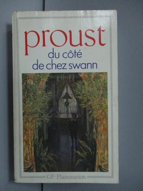 ~書寶 書T6/原文書_LGU~Du cote de chez Swann_Marcel