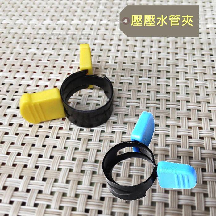 【九元生活百貨】壓壓水管夾 水管束環 免工具水管束 水管固定