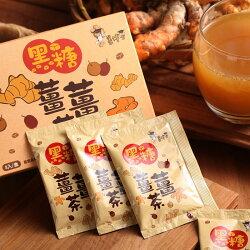 【台灣常溫-薑博士】黑糖薑薑茶-2入組