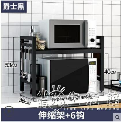 可伸縮不銹鋼廚房置物架微波爐架雙層桌面收納臺面電飯煲烤箱架子