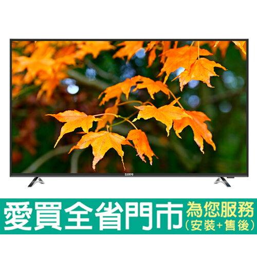 SAMPO聲寶49型聯網液晶顯示器 含視訊盒EM-49QT30D含配送到府+標準安裝【愛買】