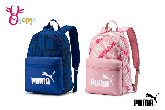 PUMA 背包 活力彩繪LOGO印花 後背包 雙肩背包 開學 上課書包 A0506 A0507#藍色#粉紅◆OSOME奧森鞋業