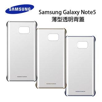 【原廠精品】Galaxy Note 5 / N920 原廠輕薄透明防護背蓋 / 原廠背蓋殼 EF-QN920