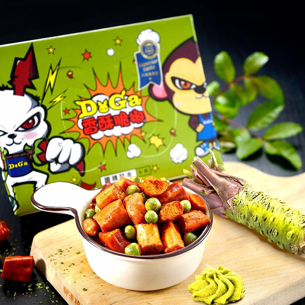辣椒餅乾★嗆辣芥末(奶素) / 盒裝★Doga香酥脆椒★ 2