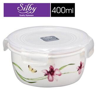 【樂扣樂扣】Silby典雅陶瓷保鮮盒/400ML(蘭花)