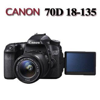 【ATM現金優惠價★送保護貼】Canon 70D+18-135mm STM變焦鏡組【中文平輸】