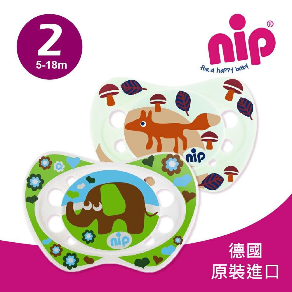 親乳奶嘴》德國矽膠拇指型安撫奶嘴5~18個月/2入-狐狸+大象 NIP G-31302-1