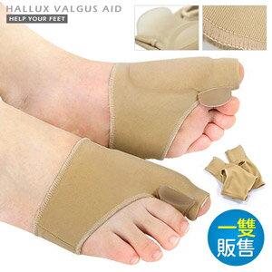 升級版拇趾外翻專用彈性襪(1雙超薄型)拇指外翻襪.透氣分指套分趾器.防磨拇指套姆趾套.腳趾頭的褓母.拇囊炎腳骨非醫用矯正器.推薦哪裡買ptt  D136-HK01
