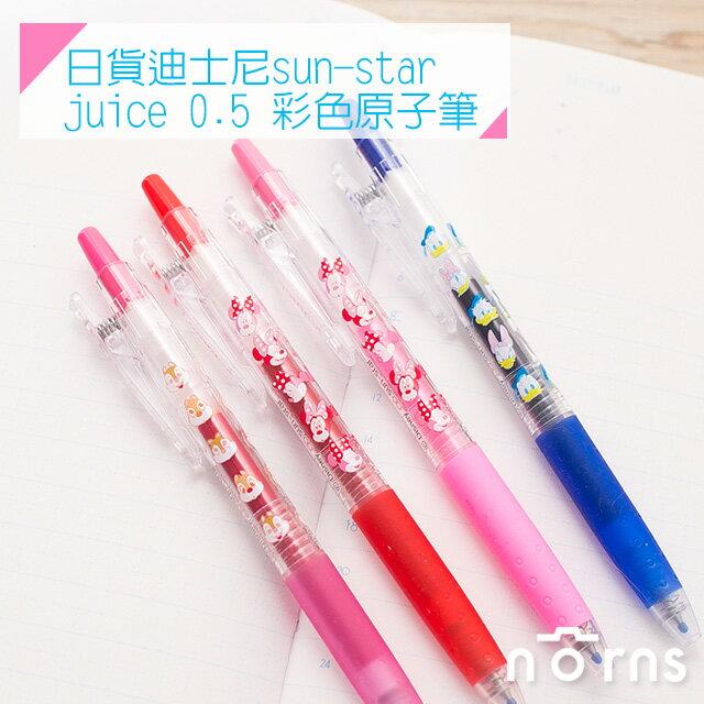 NORNS 【日貨迪士尼sun-star juice 0.5 彩色原子筆】米妮 奇奇蒂蒂 唐老鴨黛西