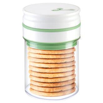 Artist 自動抽真空食物保鮮儲存罐-0.8L(BFCK009S)