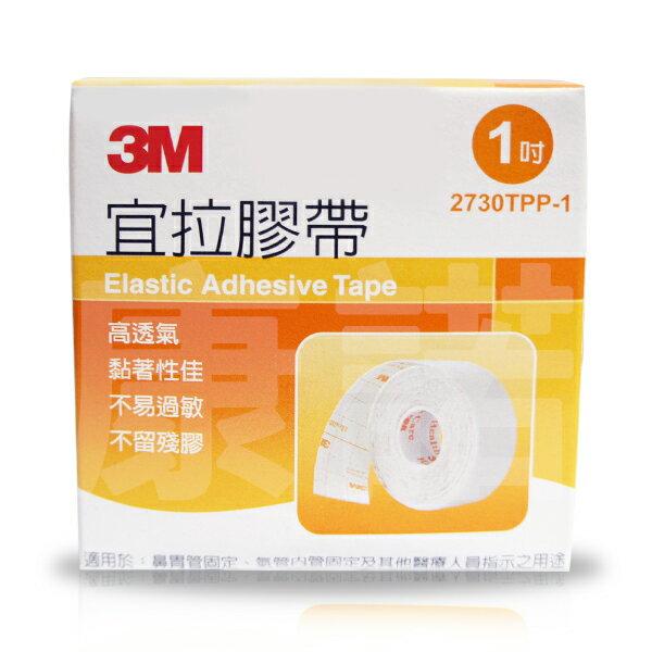 【3M】宜拉膠帶(未滅菌)- 白色1吋x1捲(5m)