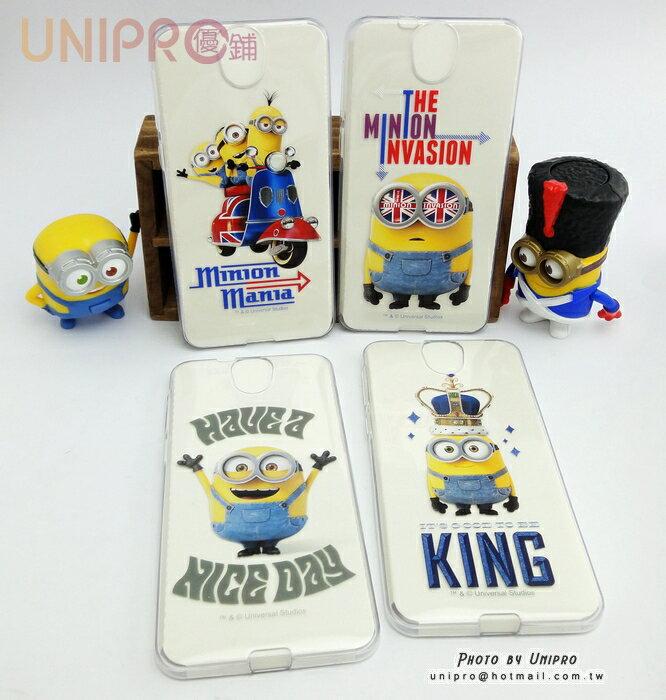 【UNIPRO】HTC One E9+ 小小兵 Minions BOB TPU 透明TPU手機殼 保護套 E9 plus