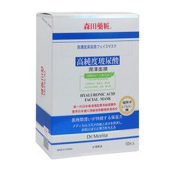 森田藥粧高純度玻尿酸潤澤面膜(28g)-10片入