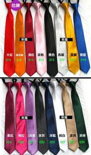 草魚妹:★草魚妹★k661拉鍊領帶可訂制38-48cm長度拉鍊領帶方便領帶免手打領帶,售價1條120元