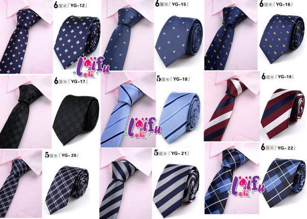 草魚妹:★草魚妹★k669領帶手打花色6cm手打領帶窄領帶窄版領帶,售價150元