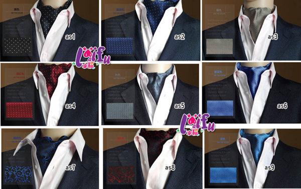 ★草魚妹★K726圍巾貴族男性大領巾領巾領結男圍巾,售價399元