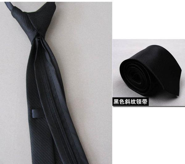 草魚妹:★草魚妹★49cm拉鍊領帶黑色斜紋免手打自動領帶窄版領帶,直購價179元