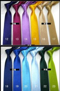 草魚妹:★草魚妹★5cm亮面繽紛手打窄領帶日系窄版領帶,直購價69元