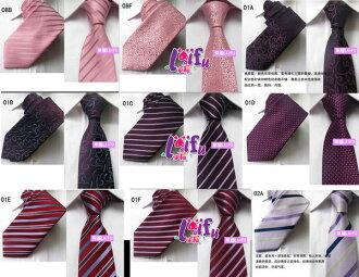 ★草魚妹★k231手打8cm色織南韓絲手打領帶,售價150元