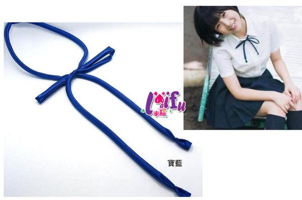 ★草魚妹★K727領繩日本jk水手制服領繩領結領帶,售價99元