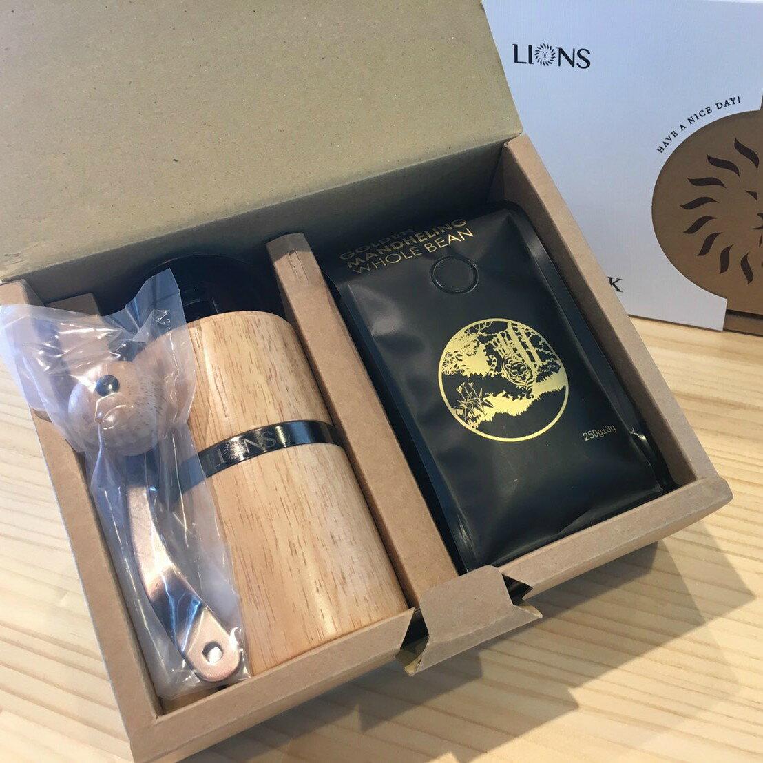 LIONS雷恩獅禮盒 (黃金曼特寧+手搖磨豆機)